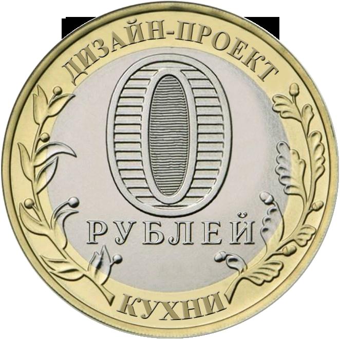кухни на заказ в белгороде фото и цены